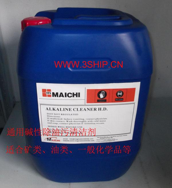 Pomeloking alkaline clean for Alkaline concrete cleaner