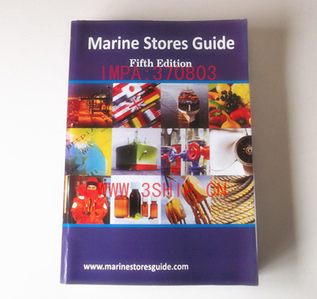 marine stores guide 2008 fifth edition rh 3ship cn 2nd Battalion 2nd Marines 6th Marine Division Okinawa