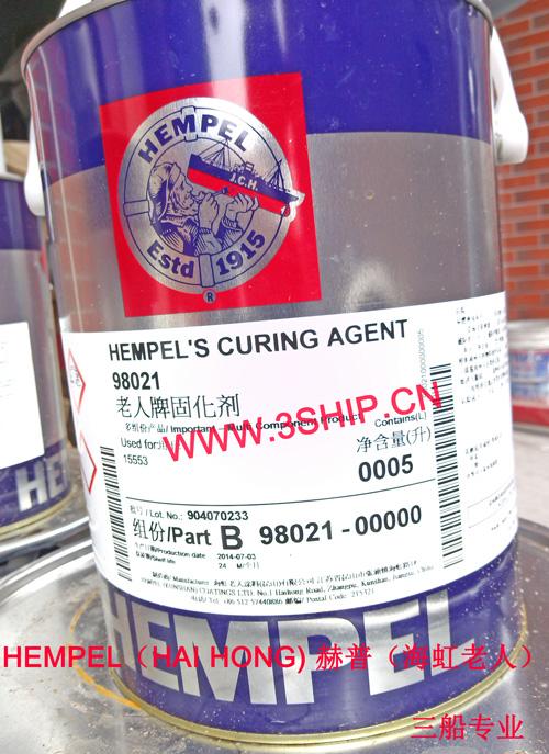 Hempel S Curing Agent 98021