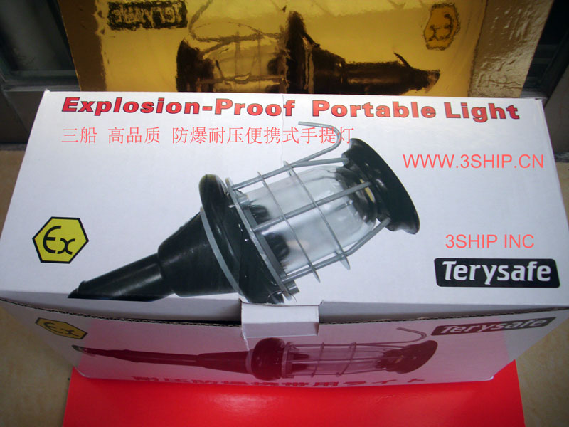 Explosion Proof Portable Hand Lamp